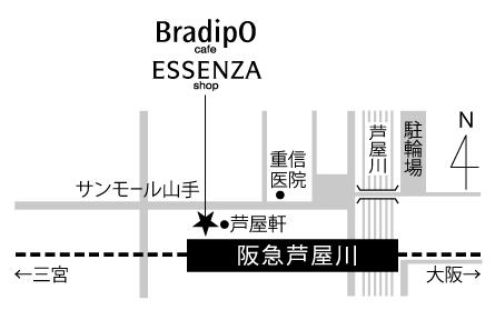 店舗アクセス地図